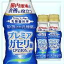 カルピス 届く強さの乳酸菌 プレミアムガセリ菌 ペット 100ml ×60本
