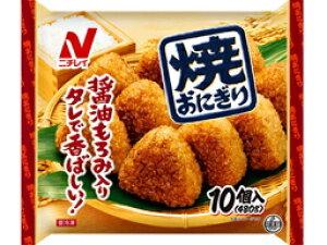 冷凍食品 ニチレイ 焼きおにぎり10個(480g)×9袋