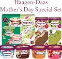 ハーゲンダッツ 母の日 スペシャルギフトセット お礼 お返し 内祝い 出産祝い お祝