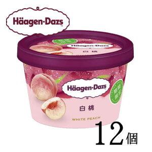 【20%OFF】ハーゲンダッツ ミニカップ 白桃 12個