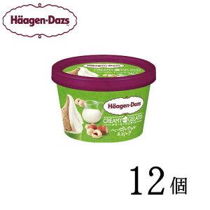 ハーゲンダッツ ミニカップ クリーミージェラート ヘーゼルナッツ&ミルク 12個