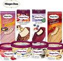 ハーゲンダッツ アイスクリーム 人気の8種のフレーバー詰め合わせギフト 送料無料 お礼 お返し 内祝い 出産祝い お祝 …