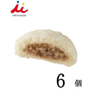 冷凍食品 井村屋 肉まん 6個入り 業務用 中華まん