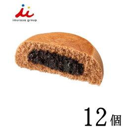 井村屋 ショコラまん 12個入り 業務用 中華まん ss202012d