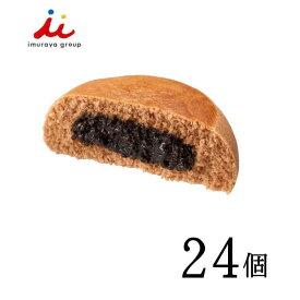 井村屋 ショコラまん 24個入り 業務用 中華まん ss202012d