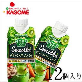 野菜生活100 smoothie スムージー グリーンスムージーMix 330ml ×12本 ビタミン