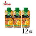 野菜生活100 smoothie スムージー ビタミンスムージー 黄桃&バレンシアオレンジ Mix 330ml×12本