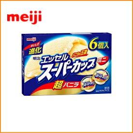 明治 エッセルスーパーカップミニ超バニラ (90ml×6)×8個入り
