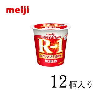 明治ヨーグルトR-1 低脂肪 112g×12個