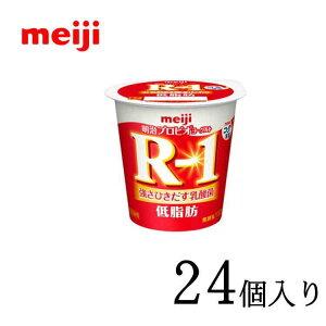 明治ヨーグルトR-1 低脂肪 112g×24個