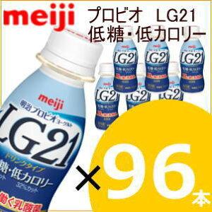 【送料無料】明治プロビオヨーグルトLG21 ドリンクタイプ低糖低カロリー 112ml×96本