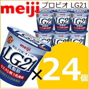 明治プロビオヨーグルトLG21 低脂肪  112g×24個