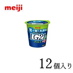 明治プロビオヨーグルトLG21 アロエ脂肪『0』 112g×12個