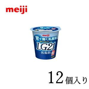 明治プロビオヨーグルトLG21 低脂肪  112g×12個