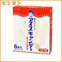 センタン アイスキャンデー ミルク味 (50ml×6本)×8個入り ss10