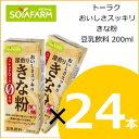 おいしさスッキリきな粉豆乳飲料 200ml×24本