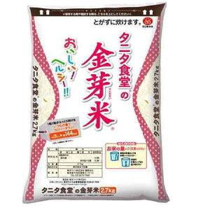 タニタ食堂の金芽米 2.7kg(無洗米)
