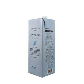 ルベル LeveL ナチュラルヘアソープ ウィズ CY サイプレス シャンプー 1600ml 詰め替え用