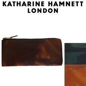 正規取扱店 KATHARINE HAMNETT LONDON (キャサリンハムネット ロンドン) 490-59210 FLUID L型ファスナー 束入れ 全3色