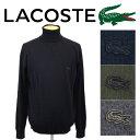 正規取扱店 LACOSTE (ラコステ) AH299E Sweaters マシンウォッシャブル セーター 長袖 全4色 LC084
