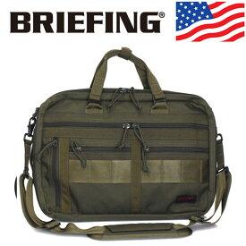 正規取扱店 BRIEFING (ブリーフィング) BRM181401-068 A4 3WAY LINER (A4 3ウェイライナー) RANGER GREEN BR355