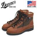 Danner 30475 cbr