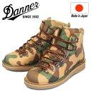 Danner-8569017-98