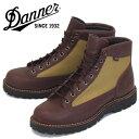 Danner d121003 dbb