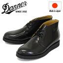 Danner d214302 blk