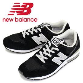 1aa53d87531ae 正規取扱店 new balance (ニューバランス) MRL996 BL スニーカー BLACK NB614