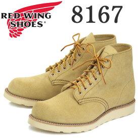 正規取扱店 Red Wing(レッドウィング レッドウイング) 8167 6inch PLAIN TOE ブーツ Traction Trad Sole TAN ROUGH OUT SUEDE(タンラフアウト スエード)