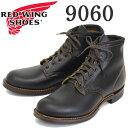 正規取扱店 2017-2018年 新作 REDWING (レッドウィング) 9060 Beckman Boot FLAT BOX (ベックマンブーツ フラットボッ…
