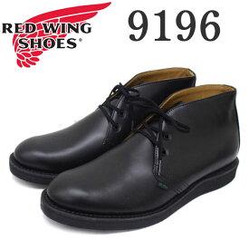 正規取扱店 RED WING(レッドウィング) 9196 POSTMAN CHUKKA(ポストマンチャッカ) ポストマンブーツ