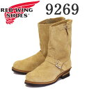 Redwing 9269
