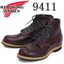 正規取扱店 RED WING (レッドウィング) 9411 Classic Dress Beckman Boot Vibram (ベックマンブーツ ビブラムソール) …