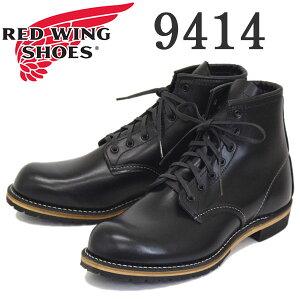 正規取扱店 RED WING (レッドウィング) 9414 Classic Dress Beckman Boot Vibram (ベックマンブーツ ビブラムソール) ブラックフェザーストーン