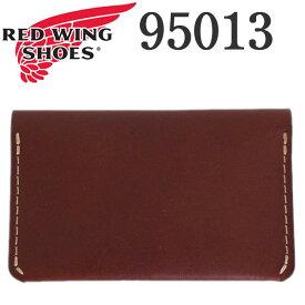 正規取扱店 2018年 新作 REDWING (レッドウィング) 95013 Bi-fold Card Case (バイホールドカードケース 名刺入れ) オロラセットフロンティア