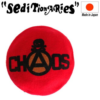 STA310 made in regular dealer SEDITIONARIES by 666 (セディショナリーズ) CHAOS+SKULL BERET (chaos + scull beret) red Japan