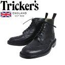 Trickers-tk009-1