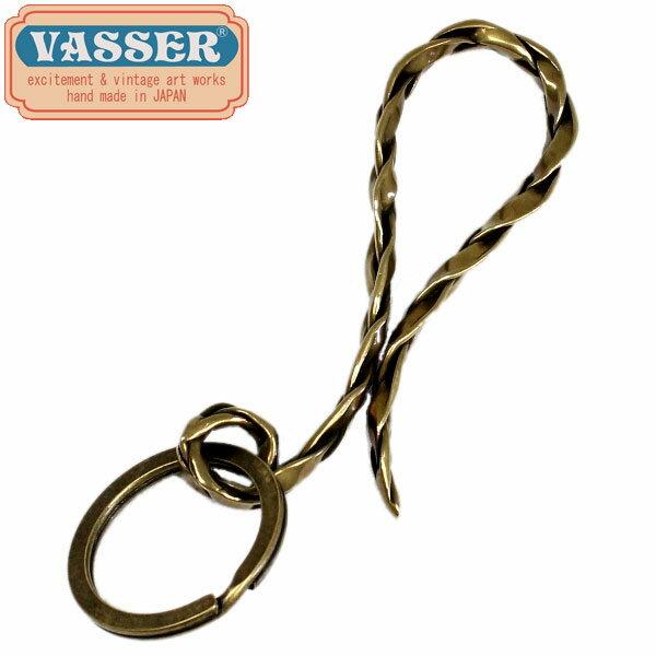 正規取扱店 VASSER(バッサー)Vintage Woven Key Chain Brass(ビンテージウーブンキーチェーンブラス)