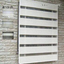 サンシャインウォールW-03(幅880mmx高さ1258mm)森村金属/モリソン/サンシャインウォール 浴室目隠し