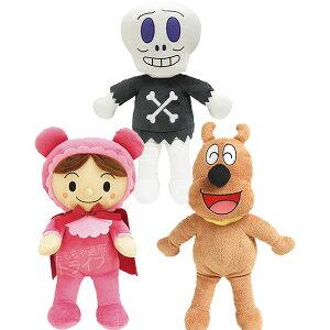 それいけ!アンパンマン ぬいぐるみ 抱き人形 3体組 Cセット チーズ ホラーマン あかちゃんまん