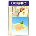 木製工作キット 野球ゲーム 200449