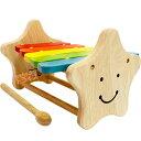 木製保育玩具 お星様のシロフォン(スマイリー シロフォン)