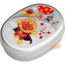 アンパンマン アルミお弁当箱(仕切り板付) 056206