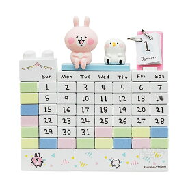 カナヘイの小動物 ピスケ&うさぎ ブロックカレンダー 437249