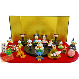 ディズニー 段飾り 15人セット 十五人飾り 雛人形 ひな人形 183118