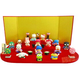 Sanrio ハローキティ 段飾り 15人セット 十五人飾り 雛人形 ひな人形 183225