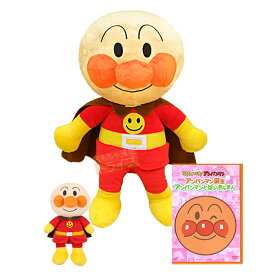 それいけ!アンパンマン アンパンマン 抱き人形 プリちぃビーンズS Plus DVD お買得セット ぬいぐるみ