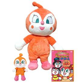 それいけ!アンパンマン ドキンちゃん 抱き人形 プリちぃビーンズS Plus DVD お買得セット ぬいぐるみ